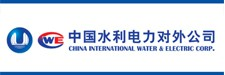 China International Water & Electric Corporation